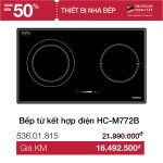 Bếp điện từ Hafele HC- M772B