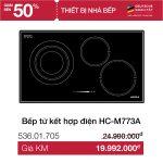 Bếp từ Hafele HC- M773A